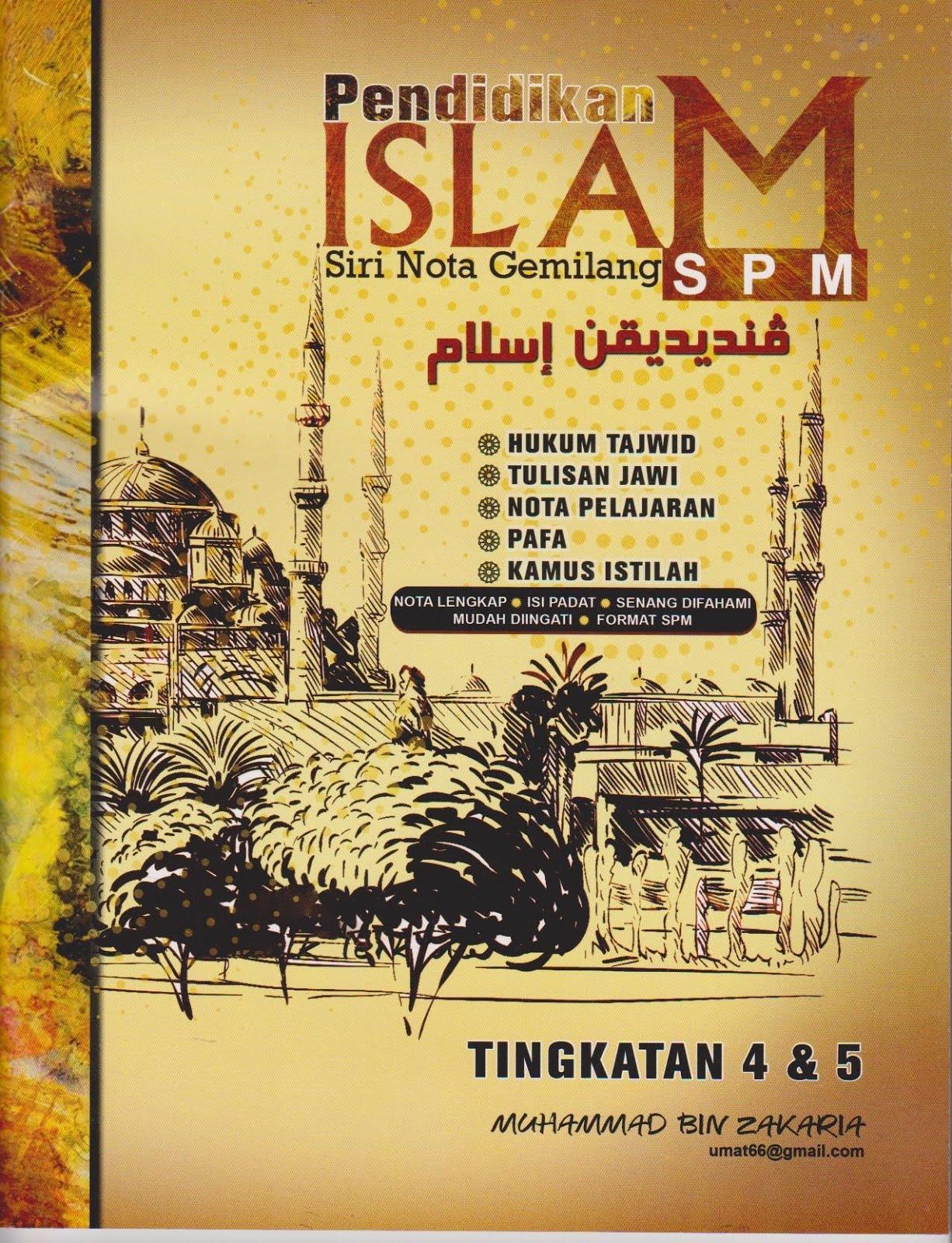 Download Rpt Pendidikan islam Tahun 5 Berguna Kalam Diri Bank soalan 2018 Of Himpunan Rpt Pendidikan islam Tahun 5 Yang Bernilai Khas Untuk Ibubapa Lihat!