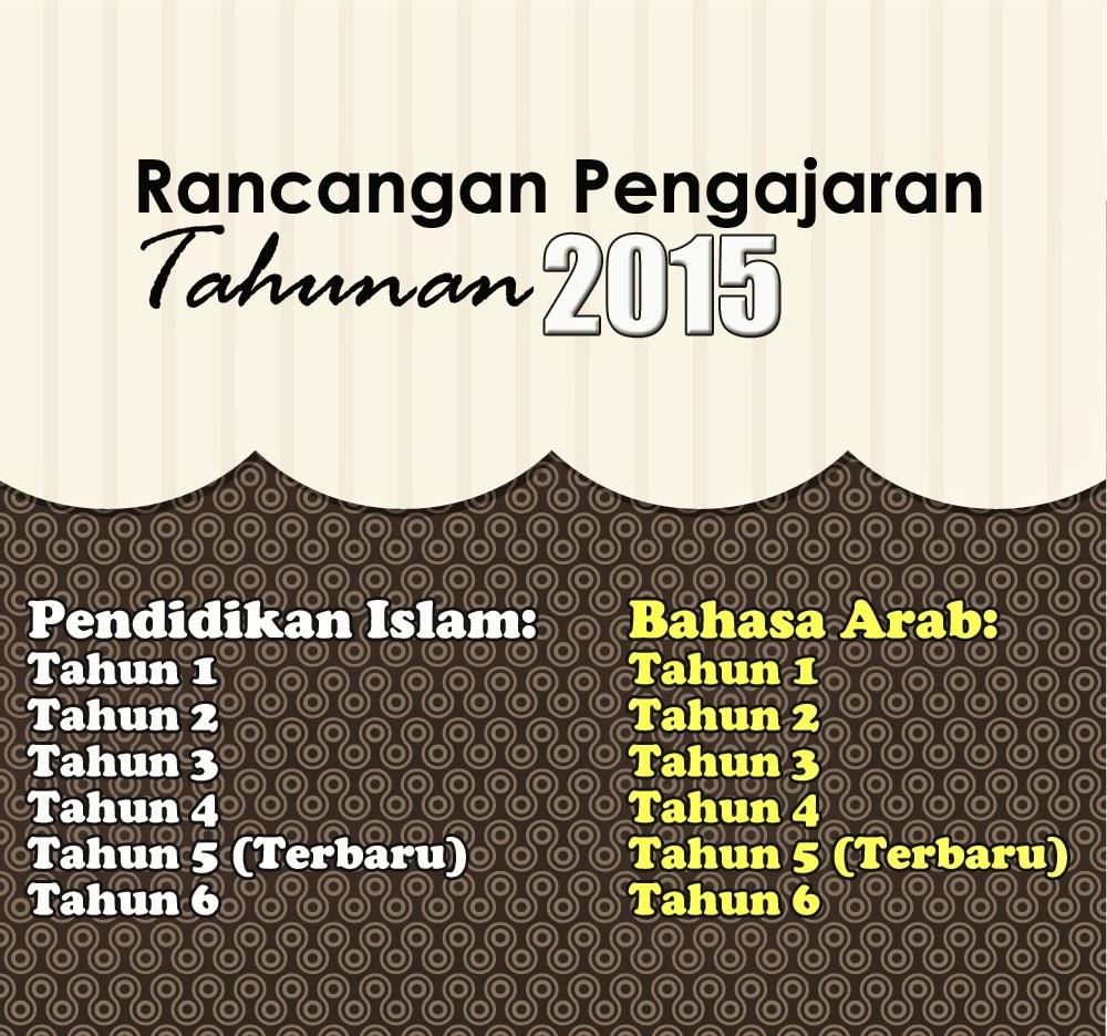 Download Rpt Pendidikan islam Tahun 5 Meletup J Qaf Sk Sulaiman Rpt Pendidikan islam Bahasa Arab 2015 Of Himpunan Rpt Pendidikan islam Tahun 5 Yang Bernilai Khas Untuk Ibubapa Lihat!