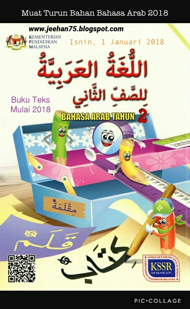 Download Rpt Pendidikan islam Tahun 5 Meletup Jeehan Al Maliziy Muat Turun Bahan Bahasa Arab 2018 Of Himpunan Rpt Pendidikan islam Tahun 5 Yang Bernilai Khas Untuk Ibubapa Lihat!