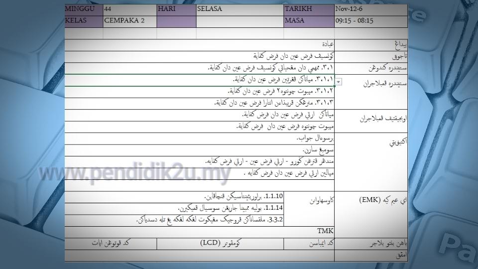Download Rpt Pendidikan islam Tahun 5 Meletup Rph Pendidikan islam Excel Klik Sahaja Pendidik2u Of Himpunan Rpt Pendidikan islam Tahun 5 Yang Bernilai Khas Untuk Ibubapa Lihat!