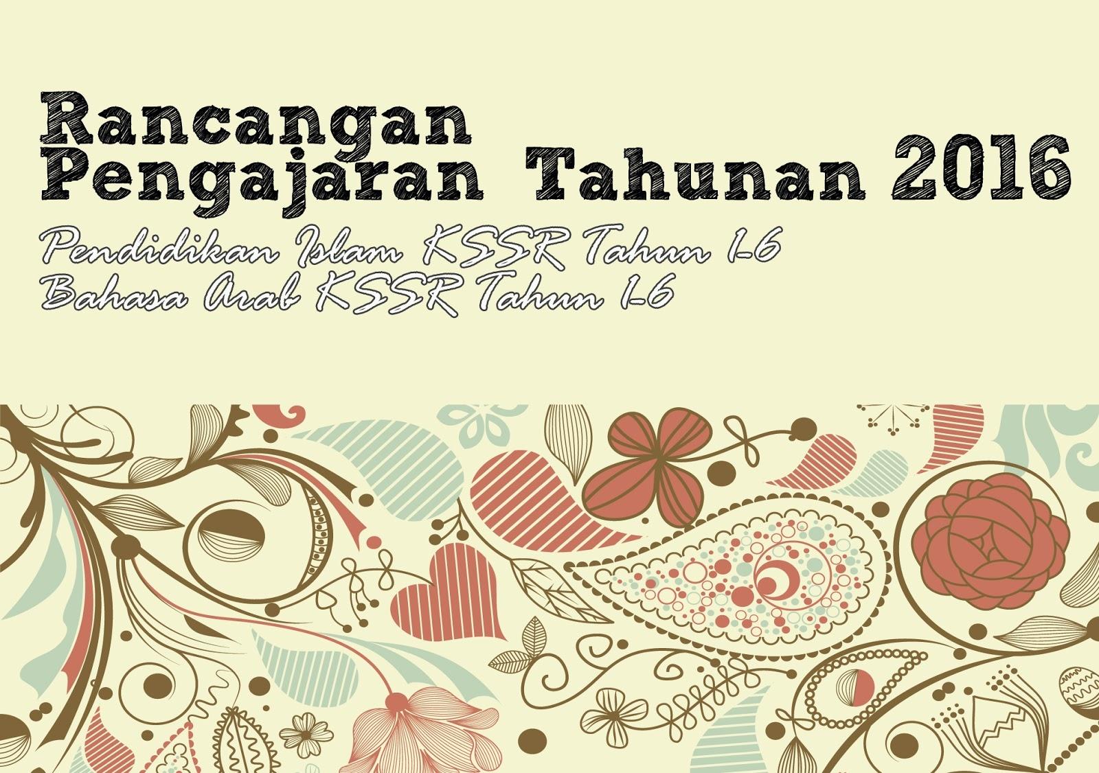 Download Rpt Pendidikan islam Tahun 5 Menarik J Qaf Sk Sulaiman Rancangan Pengajaran Tahunan Pendidikan islam Of Himpunan Rpt Pendidikan islam Tahun 5 Yang Bernilai Khas Untuk Ibubapa Lihat!