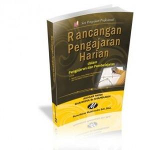 Download Rpt Pendidikan islam Tahun 5 Penting Rpt Pendidikan Khas Tahun 1 Update Of Himpunan Rpt Pendidikan islam Tahun 5 Yang Bernilai Khas Untuk Ibubapa Lihat!