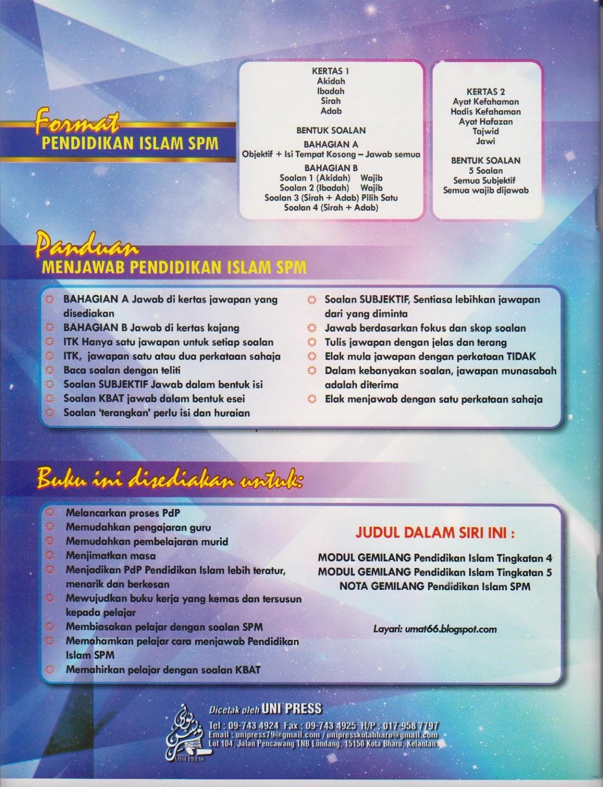 Download Rpt Pendidikan islam Tingkatan 4 Penting Kalam Diri Modul Gemilang Pendidikan islam Tingkatan 4 Of Himpunan Rpt Pendidikan islam Tingkatan 4 Yang Bermanfaat Khas Untuk Para Guru Download!