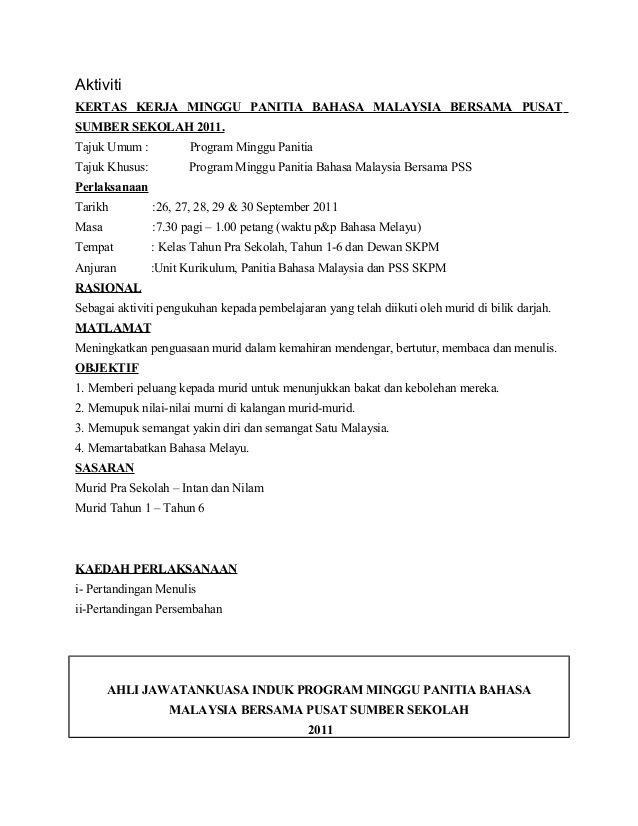 Kertas Kerja Pertandingan Teka Silang Kata Penting Contoh Aktiviti Minggu Bahasa Melayu Panitia Bm