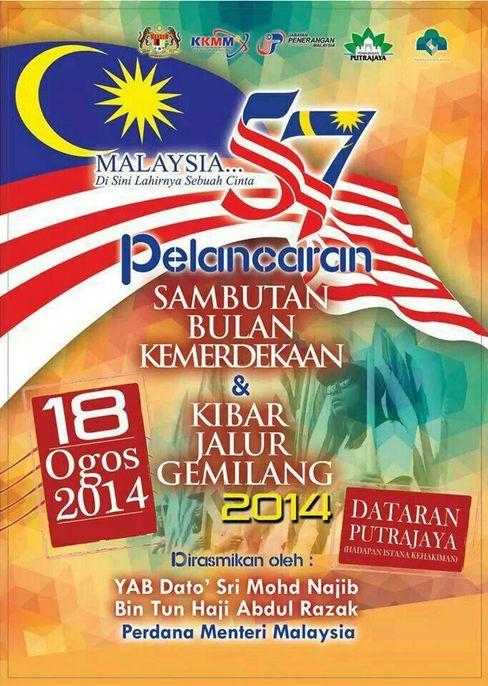 Poster Merdeka Berguna Malaysian Communications and Multimedia Commission Mcmc