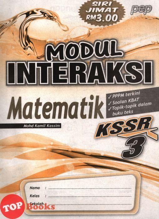 pentaksiran akhir tahun matematik tahun 2 terhebat standard 3 tahun 3 tagged matematik topbooks plt of
