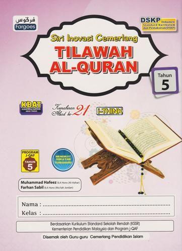 fargoes siri inovasi cemerlang tilawah al quran tahun 5 9789674596866 bukudbp