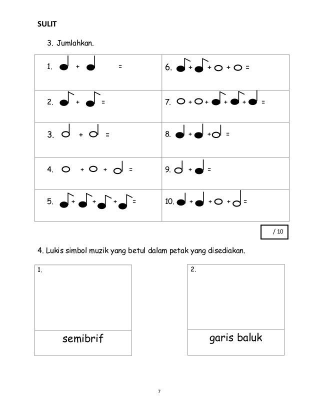 teka silang kata jawi sekolah rendah bernilai himpunan latihan matematik tingkatan 5 yang berguna khas untuk download image