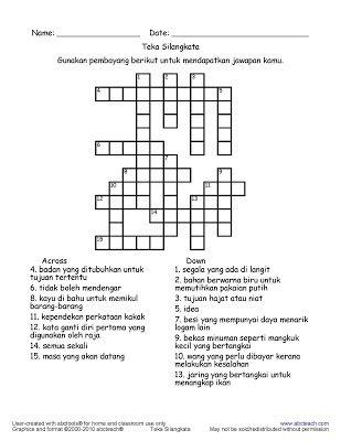 kepada para pelajar yang ingin mengambil bahagian sila cetak teka silangkata 1 isikan jawapan dan hantarkan jawapan kamu kepada guru bahasa melayu kamu