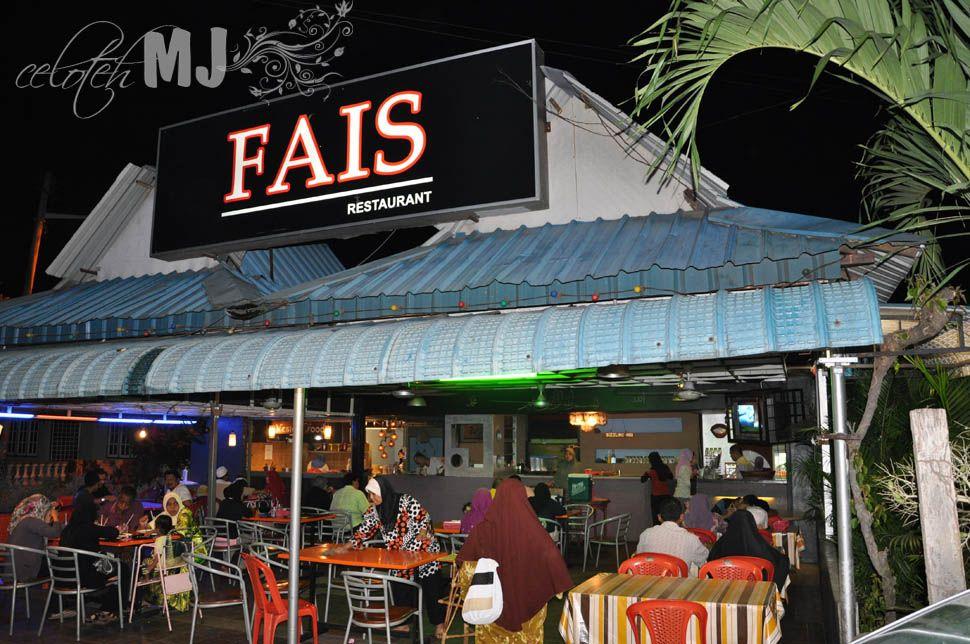 sesiapa yang tinggal di sekitar pulau pinang mainland pastinya mengenali restoran fais yang terletak di permatang pauh ni pelbagai hidangan disediakan