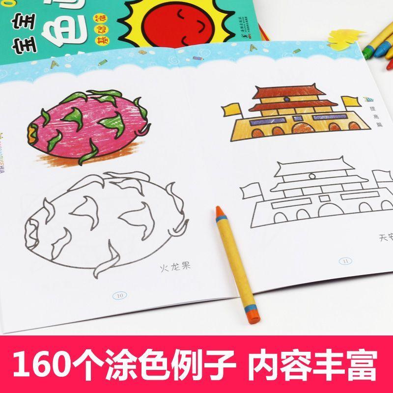 bayi mewarna lukisan 10 jilid untuk menghantar crayons bayi mewarna lukisan buku kanak kanak tadika belajar