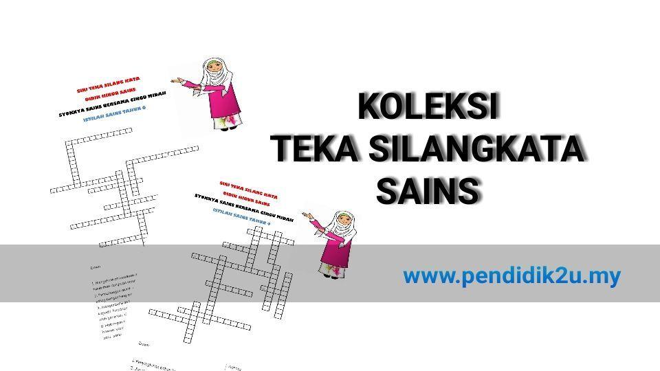 Koleksi Teka Silang Kata Bahasa Melayu Terhebat Pelbagai Teka Silang Kata Dan Jawapan Bahasa Melayu Sekolah Menengah