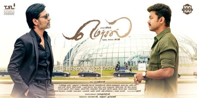 vijay and sj suryah get ready to lock horns in the latest poster of mersal