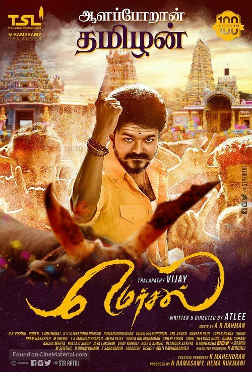 mersal indian movie poster