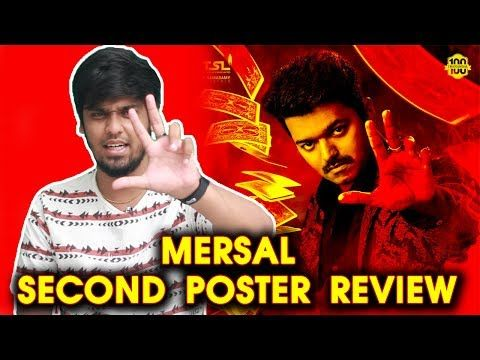 mersal vijay 61 second look poster review by review raja the magician look hbd mersal vijay