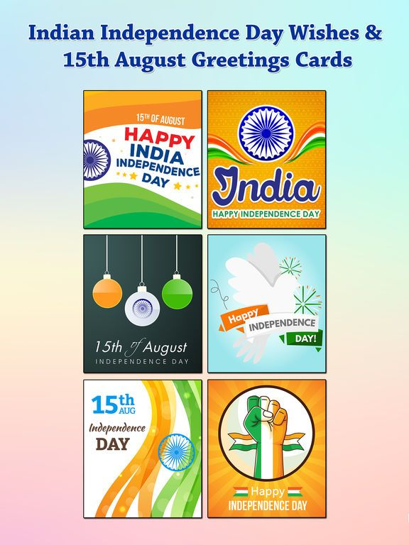 screenshot 2 for indian hd wallpaper india flag