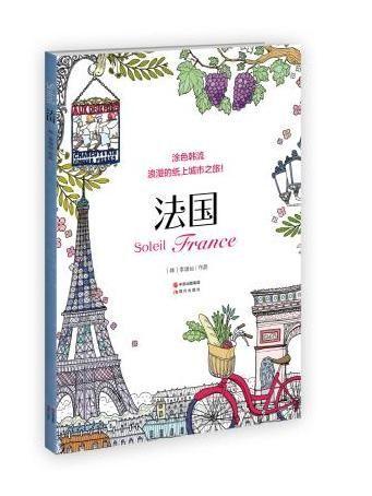 france travel mewarnai buku rahasia taman gaya buku untuk anak anak dewasa menghilangkan stres membunuh waktu