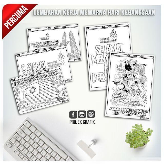 Muat Turun Segera Poster Mewarna Sayangi Malaysiaku Yang Berguna