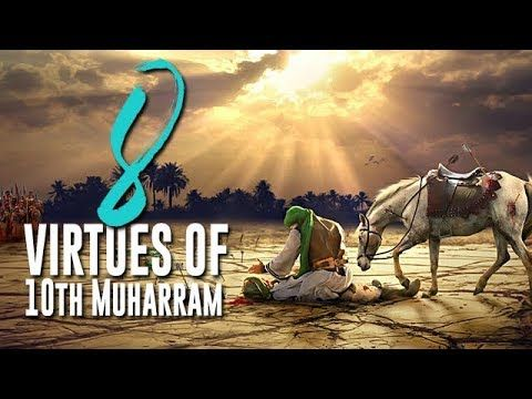 8 virtues of 10th muharram day of ashura amazing video