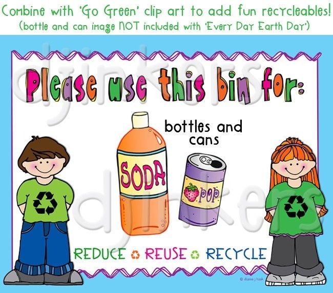 recycle poster recycle clip art recycle kids earth day