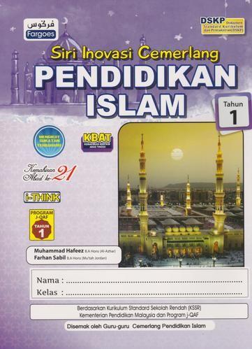 fargoes siri inovasi cemerlang pendidikan islam tahun 1 9789674596507 bukudbp com