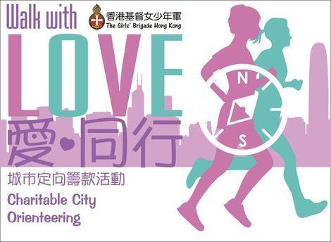 walk with love charitable city orienteering