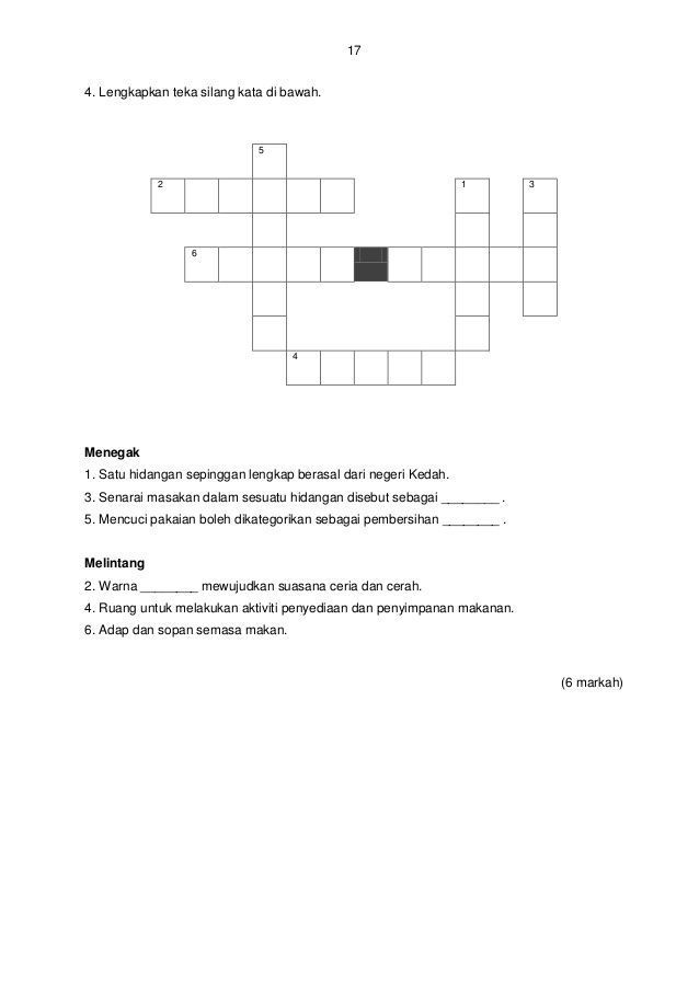 2 power pelbagai jawapan teka silang kata teka teki yang sangat download image