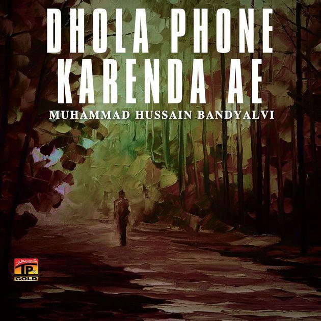 dilaan da jani by muhammad hussain bandyalvi on apple music