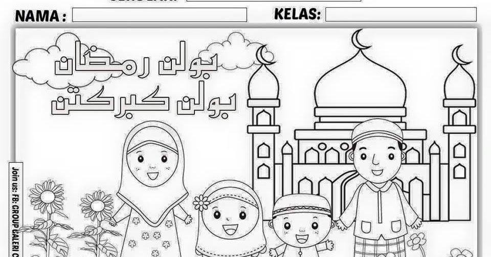 gambar mewarna masjid bermanfaat bit by bit poster gambar mewarna tema ramadhan aidilfitri