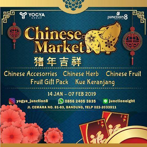 chinese market yogya junction8 dapatkan berbagai macam aneka chinese accesories chinese herb