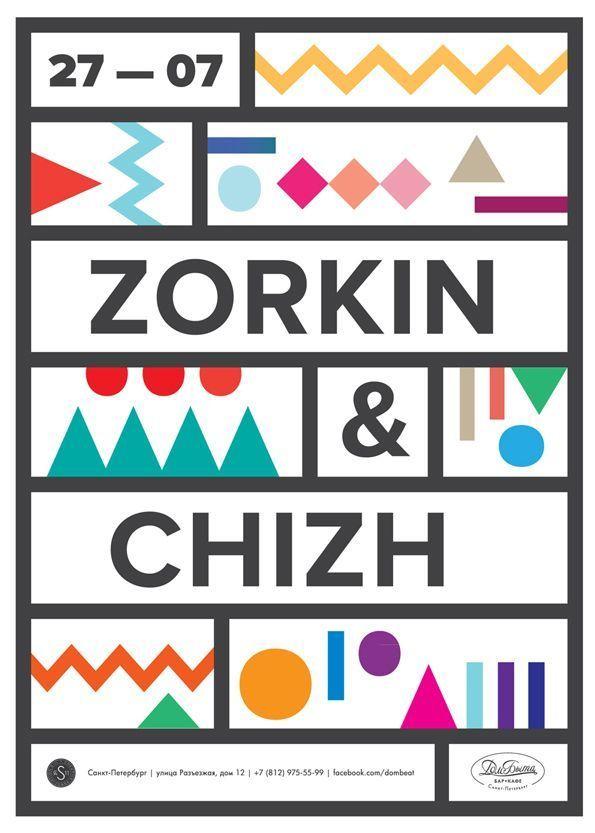 zorkin chizh by dima shiryaev minimalist graphic design corporate design memphis design