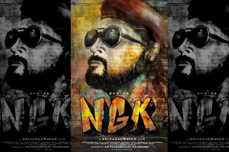 suriya selvaraghavan film titled ngk first look poster out