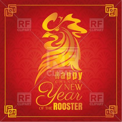 chinese new year greeting card with rooster vector image vector illustration of objects a c selenamay