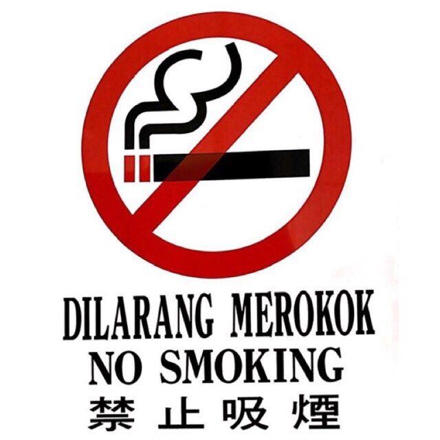 no smoking dilarang merokok sign pvc sticker rasmi official shopee malaysia