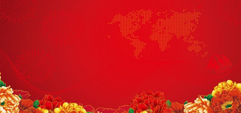 annual spring festival stage background poster poster background stage background background images high resolution