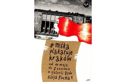Poster Dakwah Baik Cracow Poster Gallery Galeria Plakatu