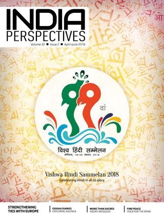 india perspectives english april june 2018