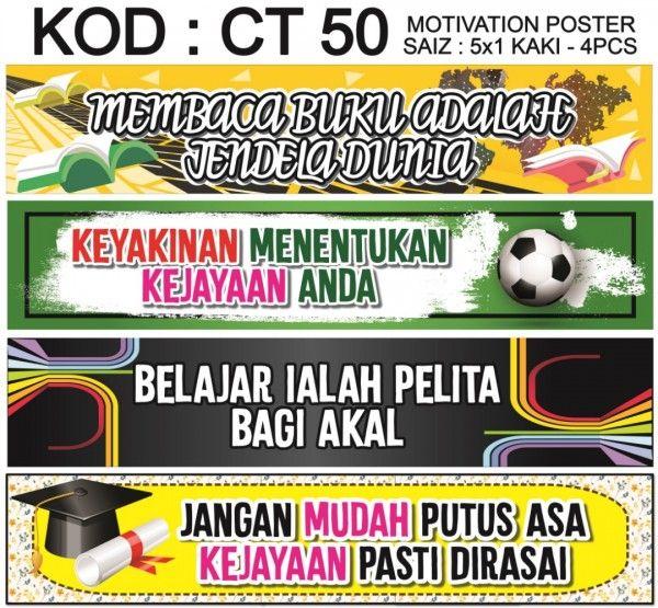 set poster motivasi 18