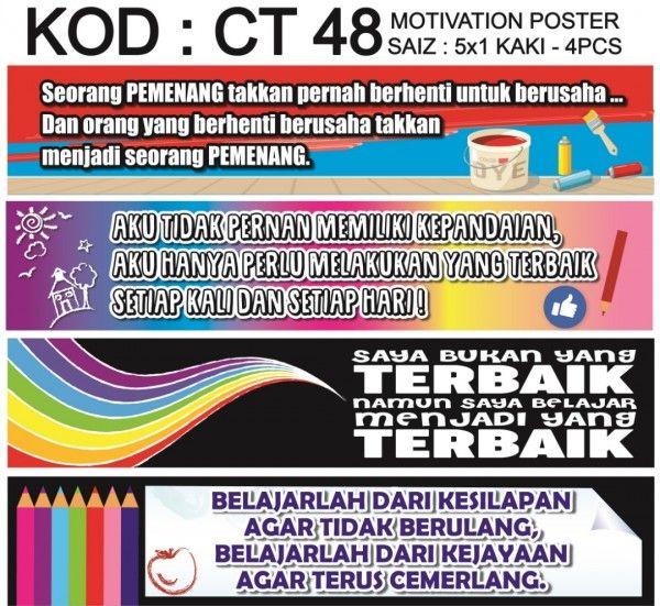 set poster motivasi 16