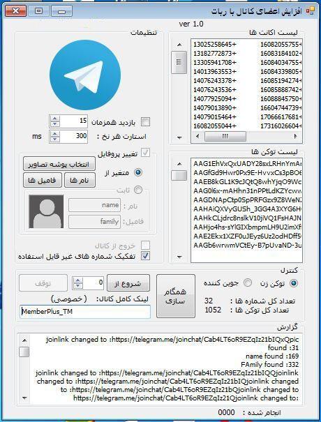 ronyasoft poster designer penting telegram member tgmember